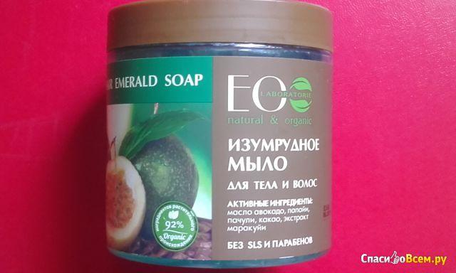 Мыло Ecolab Изумрудное для волос и тела