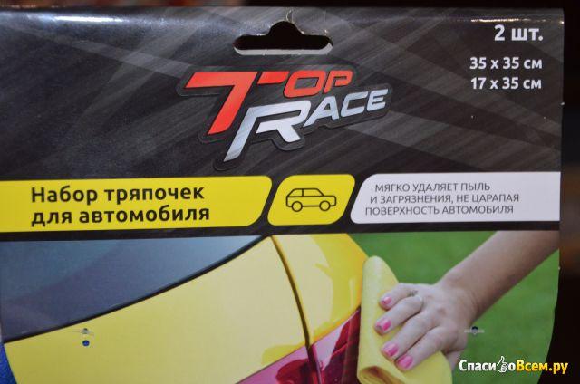 Набор тряпочек для автомобиля Top Race Бэст Прайс фото