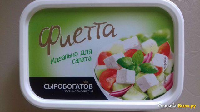 """Сырный продукт """"Сыробогатов"""" Фиетта плавленный с заменителем молочного жира фото"""