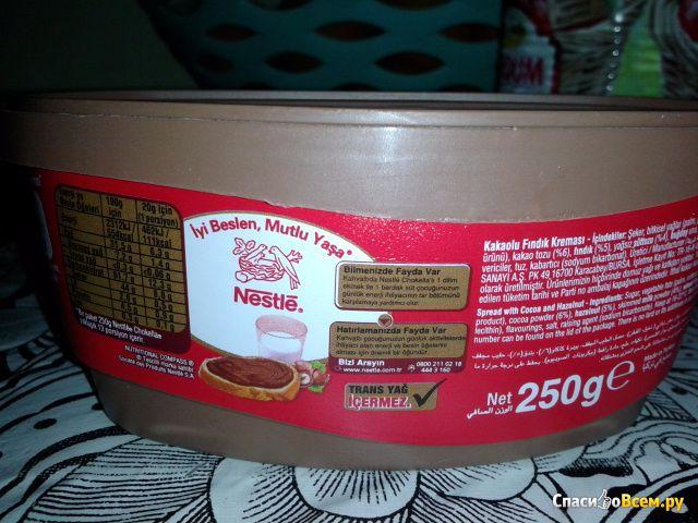 Шоколадная паста нестле своими руками 49