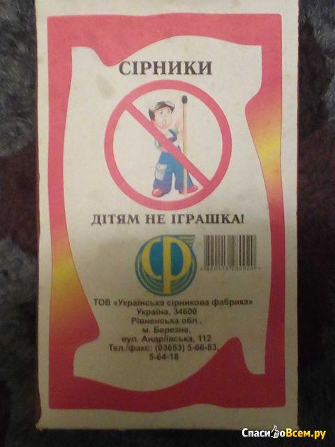 """Спички хозяйственные """"Украинская спичечная фабрика"""" фото"""