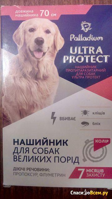 Ошейник Palladium Ultra Protect от блох и клещей для собак крупных пород (70 см) фото