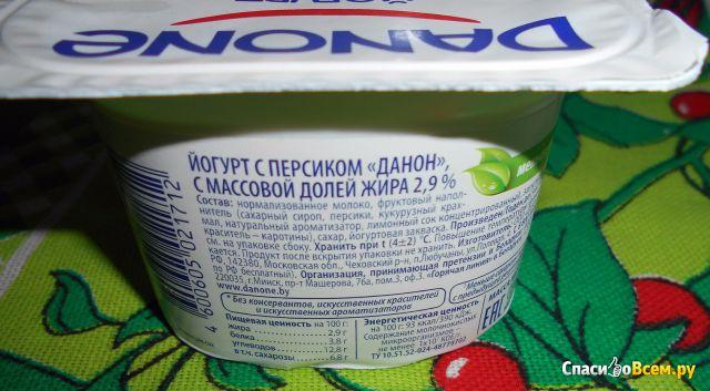 Йогурт Danone с персиком фото