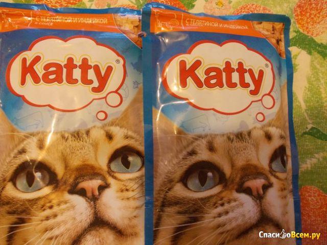 Корм для кошек Katty с телятиной и индейкой в соусе. фото