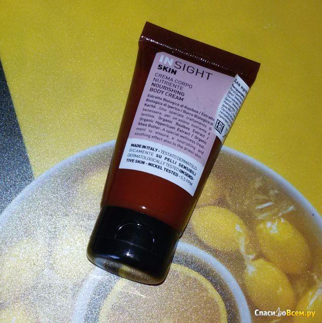 Крем для тела Insight Skin питательный Nourishing body cream фото