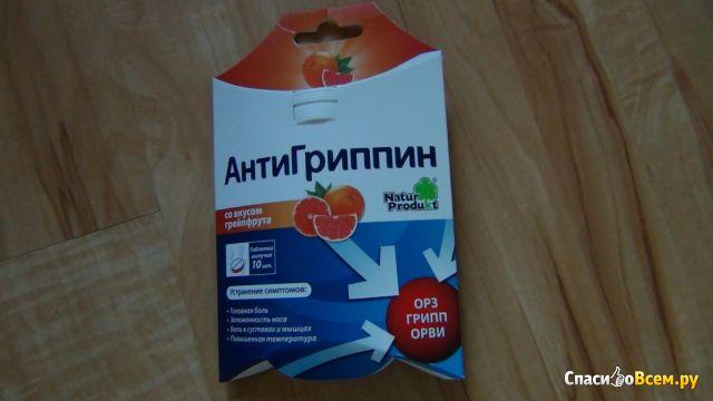 """Противовирусный препарат """"АнтиГриппин"""" в шипучих таблетках со вкус со вкусом грейпфрута"""
