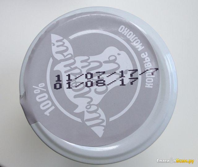 """Йогурт, обогащенный бифидобактериями термостатный 2,5% """"Молочный стиль"""" фото"""