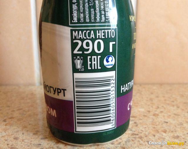 "Биойогурт, обогащенный бифидобактериями  с черносливом ""Активиа"" 2,0% фото"