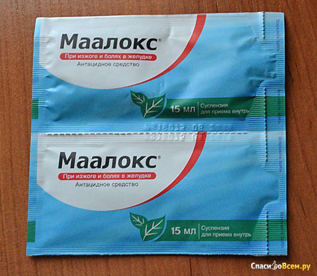 """Суспензия для приёма внутрь """"Маалокс"""" Sanofi-Aventis фото"""