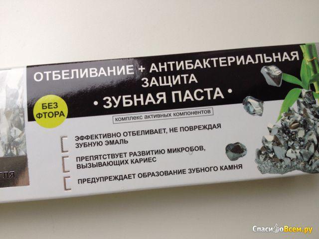 """Зубная паста """"Отбеливание+антибактериальная защита"""" Bielita Витэкс Black clean с микрочастицами угля фото"""