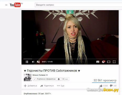 Видеохостинг YouTube.com фото