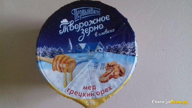 """Творожное зерно в сливках """"Первый вкус"""" мед грецкий орех 5% фото"""