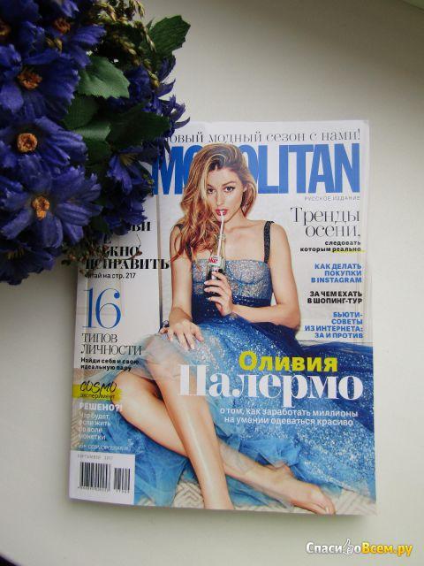 "Женский журнал ""Cosmopolitan"" фото"