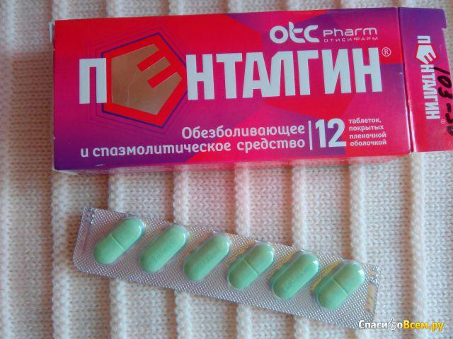 Все таблетки от головной боли список
