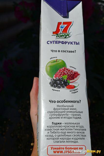"""Нектар J7 Тонус """"Супер фрукты с экстрактом ягод годжи"""" фото"""
