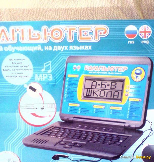 Компьютер детский обучающий, на двух языках Play Smart Арт.7072
