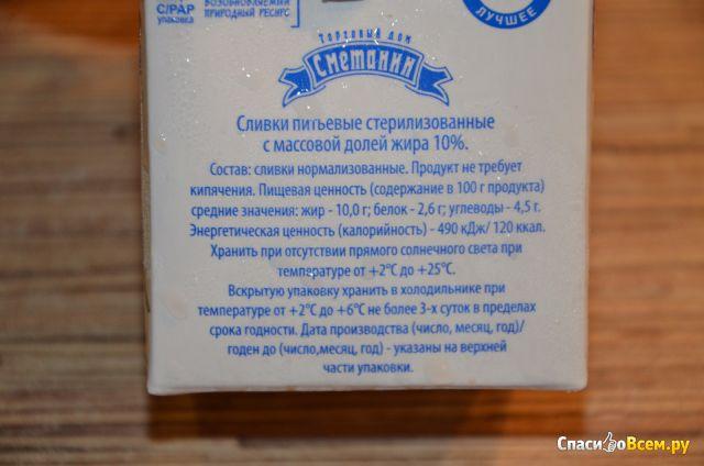 """Сливки питьевые """"Торговый дом Сметанин"""" 10% фото"""