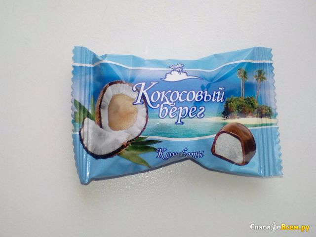 """Конфеты фабрика Богородская """"Кокосовый берег"""" фото"""