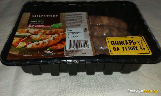 """Колбаски Мираторг """"Для гриля"""" из свинины"""