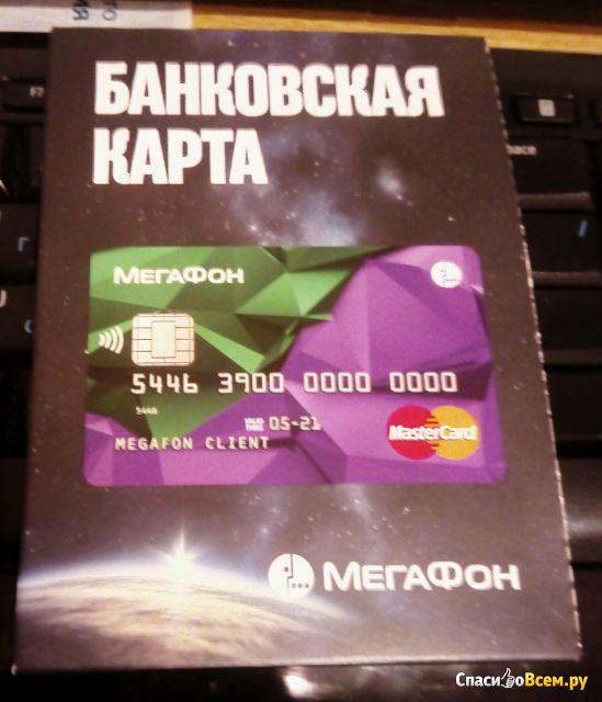 """Дебетовая карта """"МегаФон"""" фото"""
