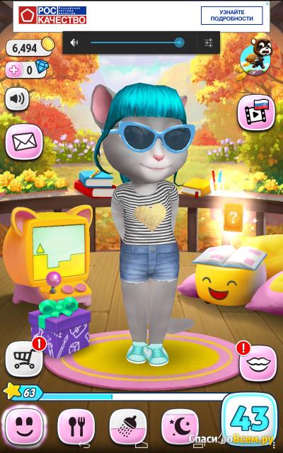 """Игра """"Моя говорящая Анжела"""" для Android фото"""