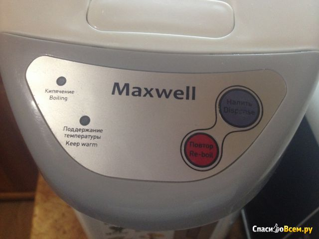 Термопот Maxwell MW-1056 GY фото