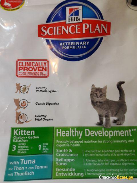 Сухой корм для котят Hills Science Plane Healthy Development с тунцом фото