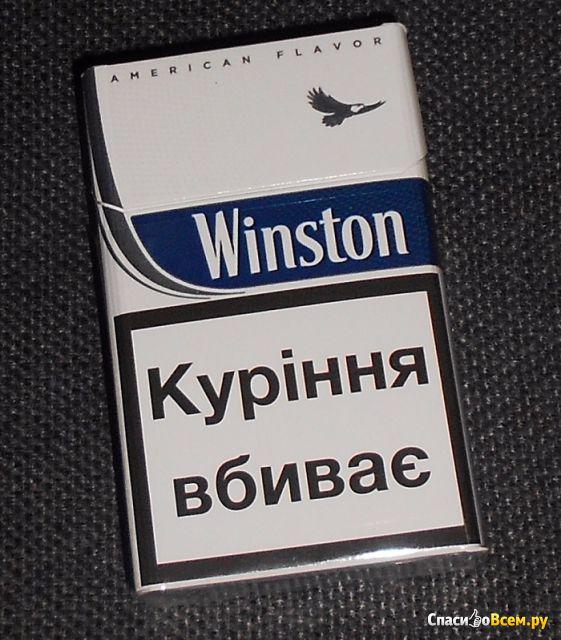 Виды сигарет винстон с картинками