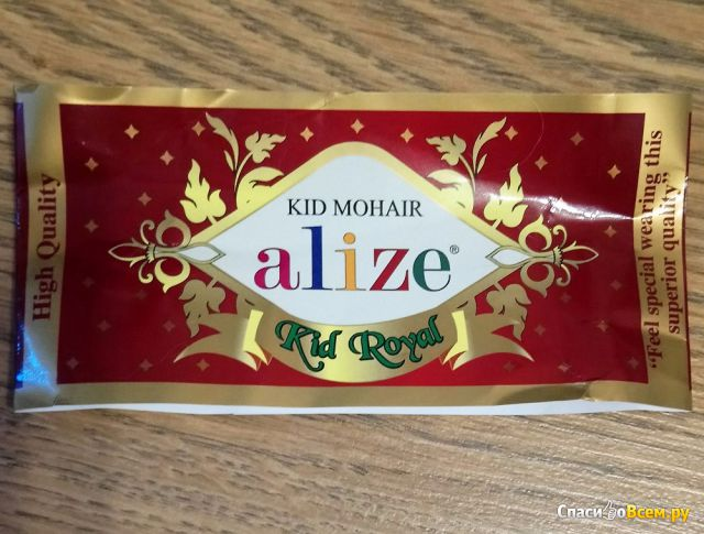 Пряжа  Alize Kid Mohair Kid Royal фото