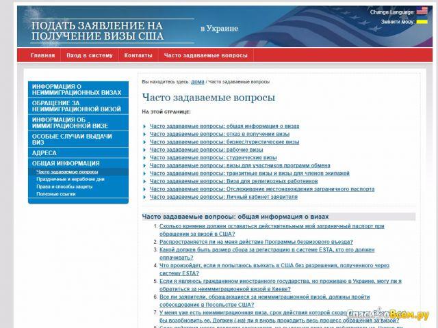 Посольство США в Киеве фото