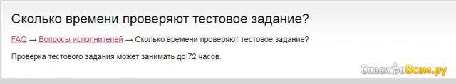 Биржа контента TurboText.ru фото