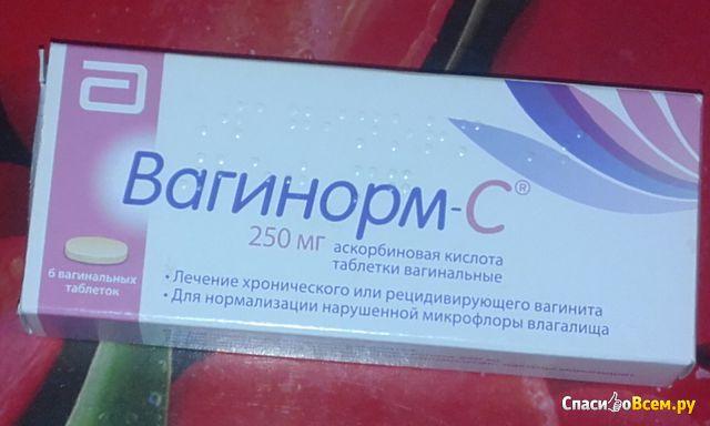 """Таблетки вагинальные """"Вагинорм-С"""" фото"""