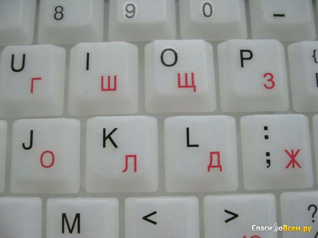 Клавиатура Sven KB-C7300EL мультимедийная с подсветкой фото