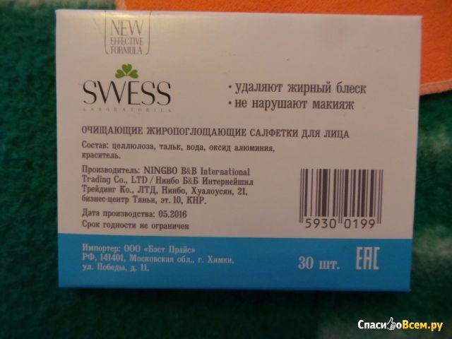Салфетки для лица очищающие жиропоглощающие Swess фото
