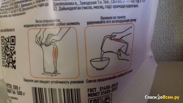 "Ряженка ""Давлеканово"" 3,4% фото"