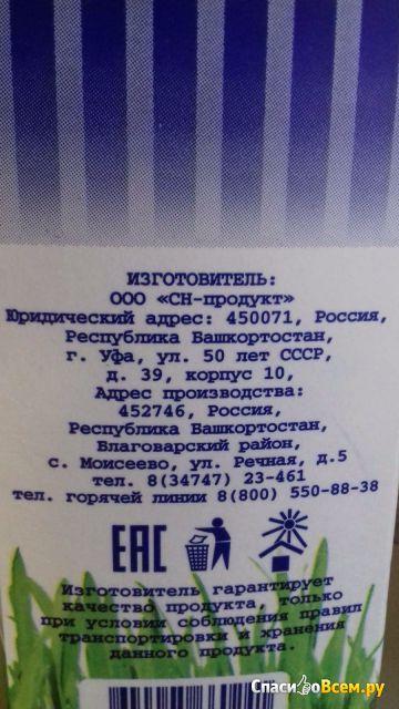 """Молоко """"Свое наше"""" отборное цельное 3,4%-4% фото"""