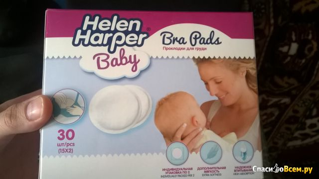 Прокладки на грудь для кормящих мам Helen Harper фото