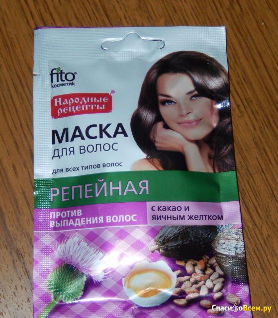 """Маска для волос """"Fito Косметик"""" Репейная против выпадения волос с какао и яичным желтком фото"""