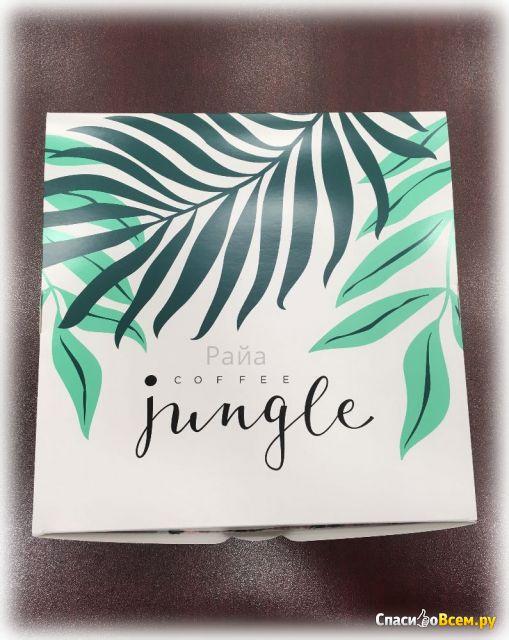 "Кофейня ""Coffee Jungle"" (Самара, ул. Самарская, д. 203)"