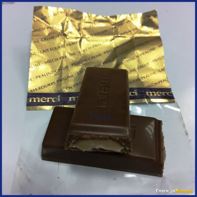Набор шоколадных конфет Merci Ассорти из молочного шоколада фото
