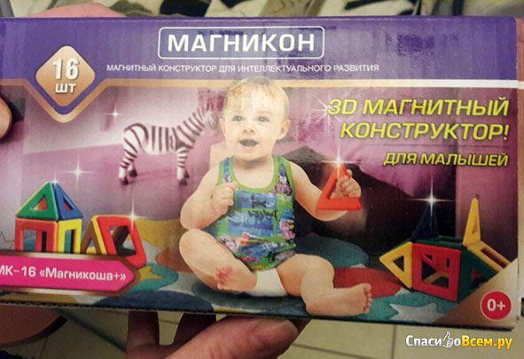 """Магнитный конструктор набор МК-16 """"Магникоша+"""" Магникон фото"""