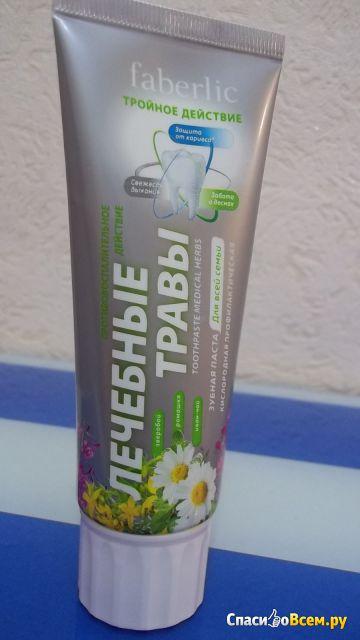 Зубная паста Faberlic Лечебные травы фото