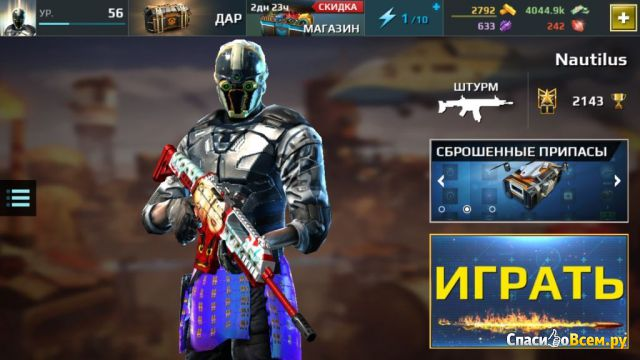 "Игра ""Опрерация снайпер"" для Android фото"