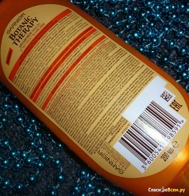 """Бальзам для волос Garnier Botanic Therapy """"Аргановое масло и экстракт камелии"""" фото"""