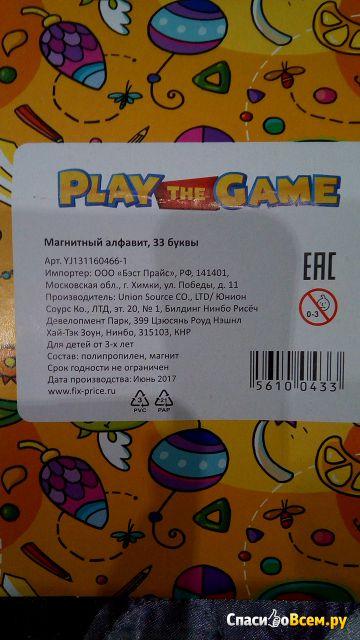 Магнитный алфавит Play the Game, Union Source фото