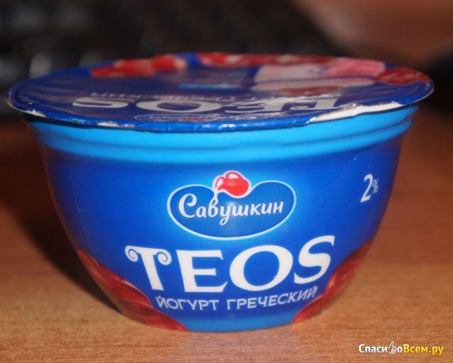 Йогурт Савушкин «Греческий» 2% Вишня фото