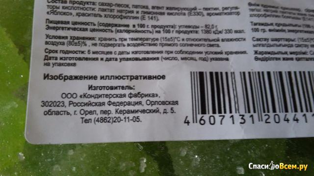 "Мармелад со вкусом яблока ""Кондитерская фабрика"" фото"