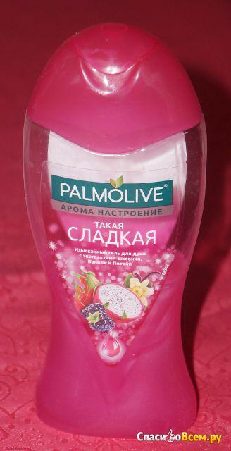 """Гель для душа Palmolive """"Такая сладкая"""" с экстрактами ежевики, ванили и питайи фото"""