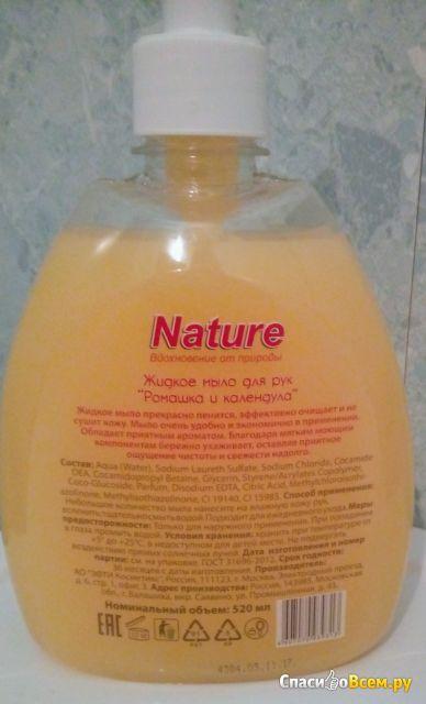 """Жидкое мыло для рук Nature Вдохновение от природы """"Ромашка и календула"""" фото"""