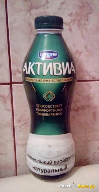 """Биойогурт питьевой """"Активиа натуральная"""" Danone"""
